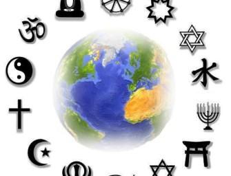 Религиозные культуры и традиции мира