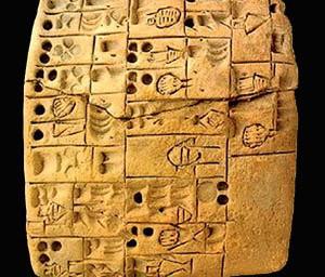 Религиозные традиции Месопотамии. Лекция 1