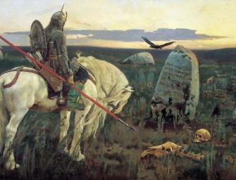 Курс «История России (IX — XIX вв.)»
