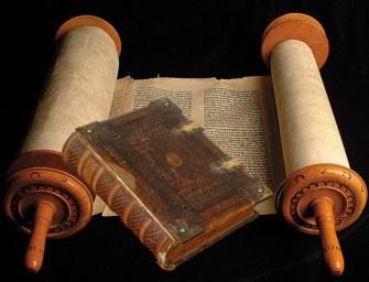 Древнееврейская религия