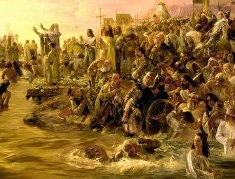 Язычество в Древней Руси и Крещение Руси