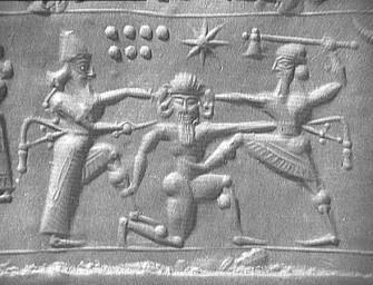 Религиозная традиция Месопотамии. Человек в поисках бессмертия