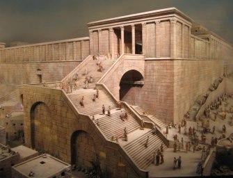 Формирование иудаизма Второго Храма