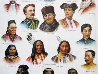Основы расоведения