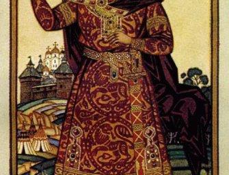 «Владимир Мономах и его время»