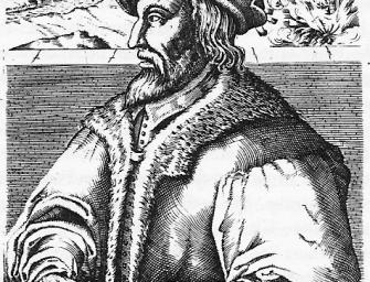 От раннего христианства до эпохи Возрождения