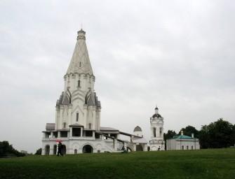 Россия в правление Василия III Ивановича