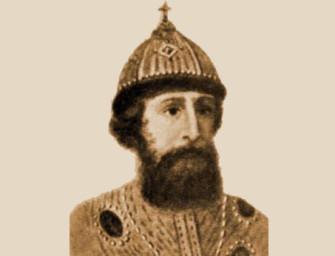 Русское государство при Иване III Васильевиче