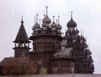 История русского искусства (XI–XVII вв.)