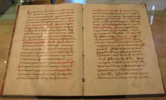 Русское общество во второй половине XV – первой трети XVI вв.