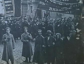 Анархическое движение в России: 1900 — 1917 гг.