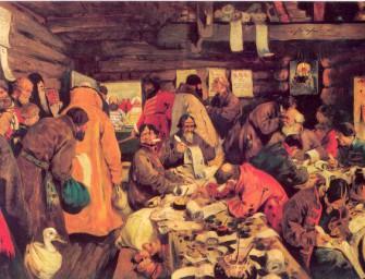 Реформы 50-х годов XVI века и политика «Избранной рады»