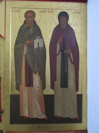 Церковь и государство в Московской Руси конца XV — начала XVI  вв.