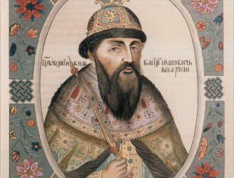 Смута. Движение И.Болотникова и Лжедмитрия II