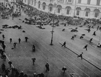 Анархисты в Великой Российской Революции: от февраля 1917 года до апреля 1918 года.