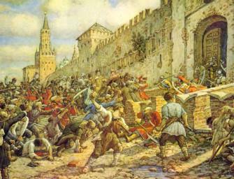 Начало царствования Алексея Михайловича. Соборное Уложение 1649г.