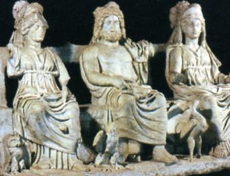 Римская религия