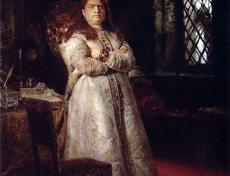 Между двумя эпохами: Россия в правление Федора Алексеевича и  царевны Софьи