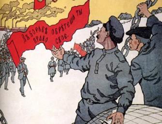 Народнический революционный социализм