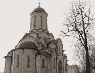 Московская архитектура XIV — нач.XV вв.