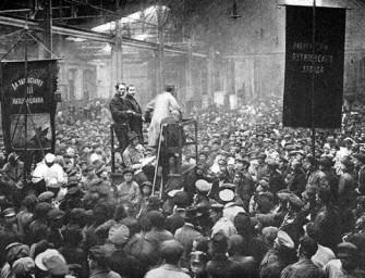 Великая русская революция: Год Второй. Куда делась Советская власть в 1918 году?