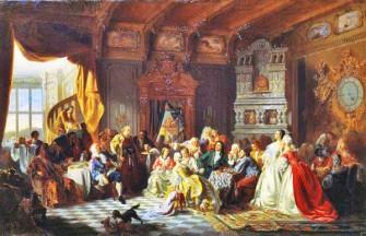 Реформы Петра I в культурной сфере
