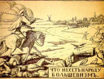 Конец НЭПа и Вторая гражданская война.