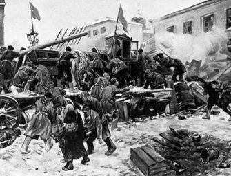Курс «История русской революции 1902-1932 гг.»