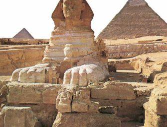 Курс «Египет сквозь века»