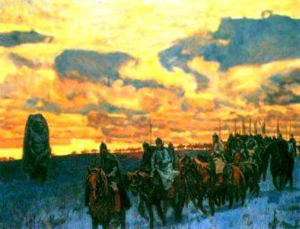 Создание Древнерусского государства