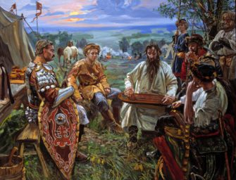 Начало Древней Руси