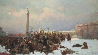 Начало русской революции. На пути к 9 января