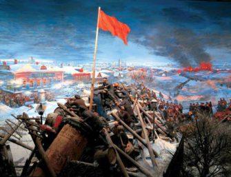 Экскурсия «1905г. Декабрь.Вооруженное восстание»