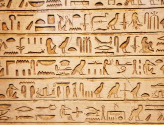 Египетский язык: история изучения и особенности письма; введение в египетскую литературу