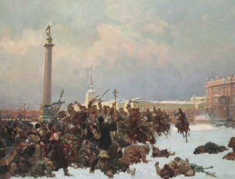 На пути к 9 января. Начало русской революции.