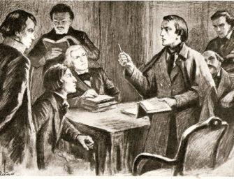 Философские кружки 1820-1830-х годов: кружок «любомудров» и кружок Н.В. Станкевича.
