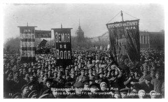 Февральская революция и Первое Двоевластие