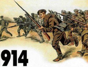 Россия в Первой мировой войне. На пути к Революции 1917 г.