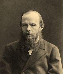 Философия Ф.М. Достоевского: часть 2