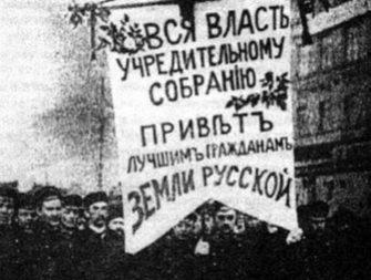 Год 1918. Большевики у власти