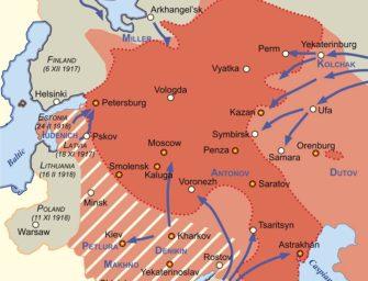 Гражданская война на юге России и в Украине (1918-1919 гг).