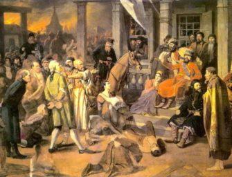 Крестьянская война под руководством Е.Пугачева»