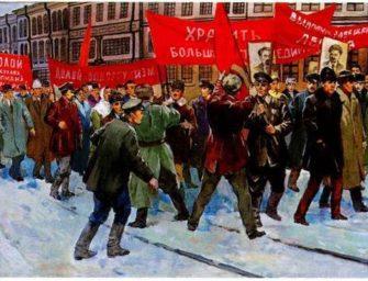 СССР в 1927 г. Экономический кризис и социальный протест