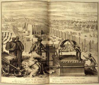 Храм, город и Град Небесный