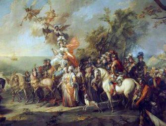 Имперская политика Екатерины II