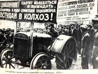 Великий перелом Сталина. Конец НЭПа 1927-1933