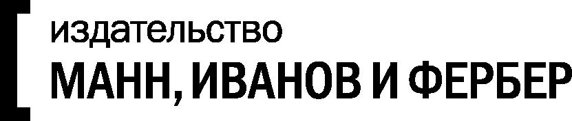 Logo_MIF_в кривых