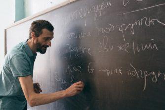 Математика и жизнь