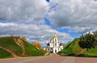 Экскурсия в Дмитров