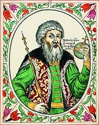 Москва или Тверь? (1300-1375)